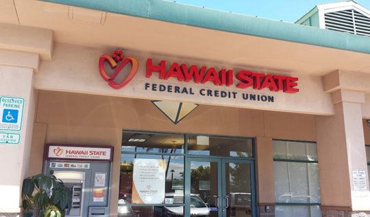 Hawaii State FCU Kahului Branch
