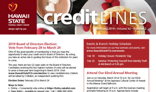 February 2019 Creditlines Newsletter Graphic